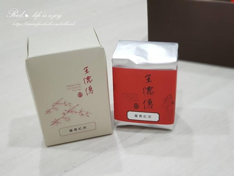 王德傳茶莊- (40).jpg