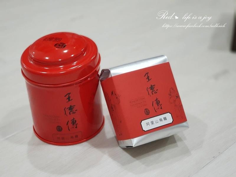 王德傳茶莊- (42).jpg