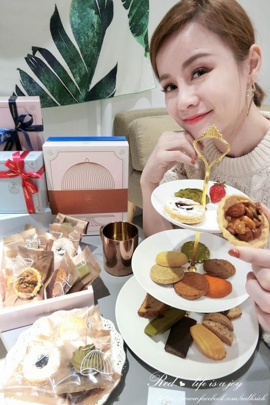 樂朗奇法式手工喜餅 (26).JPG