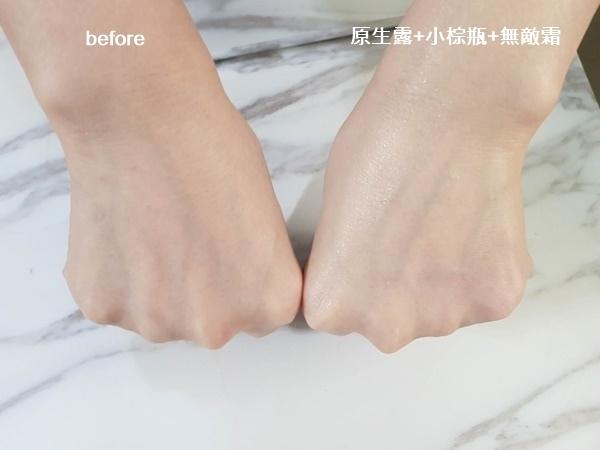雅詩蘭黛年輕金三角 (21).jpg