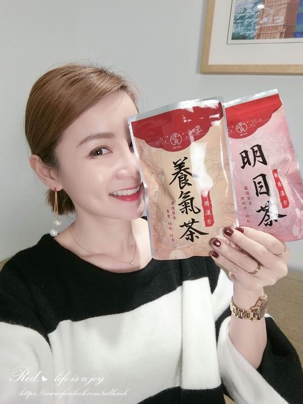 羋月生技-漢方御用明亮茶養生茶 (3).JPG