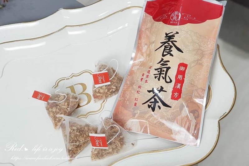 羋月生技-漢方御用明亮茶養生茶 (9).jpg