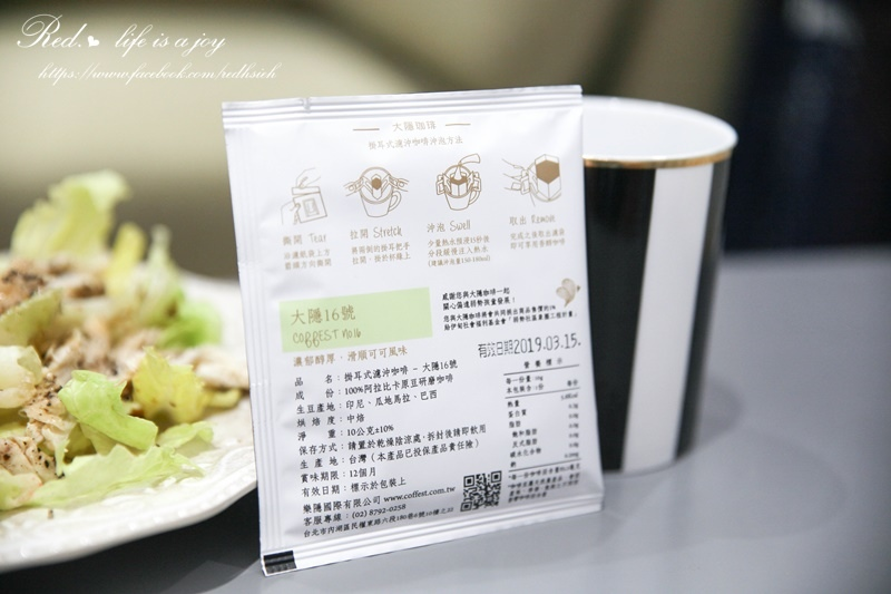 COFFEST 大隱珈琲 (8).JPG