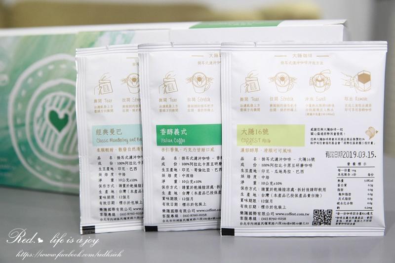 COFFEST 大隱珈琲 (6).JPG