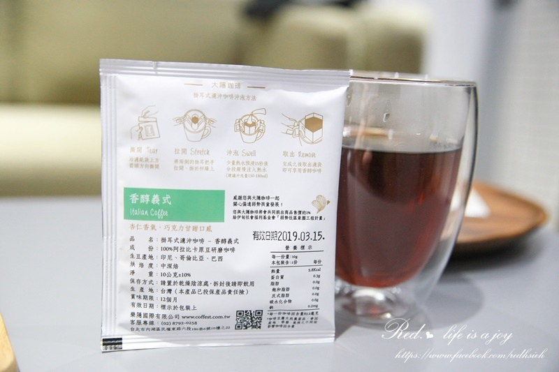 COFFEST 大隱珈琲 (16).JPG