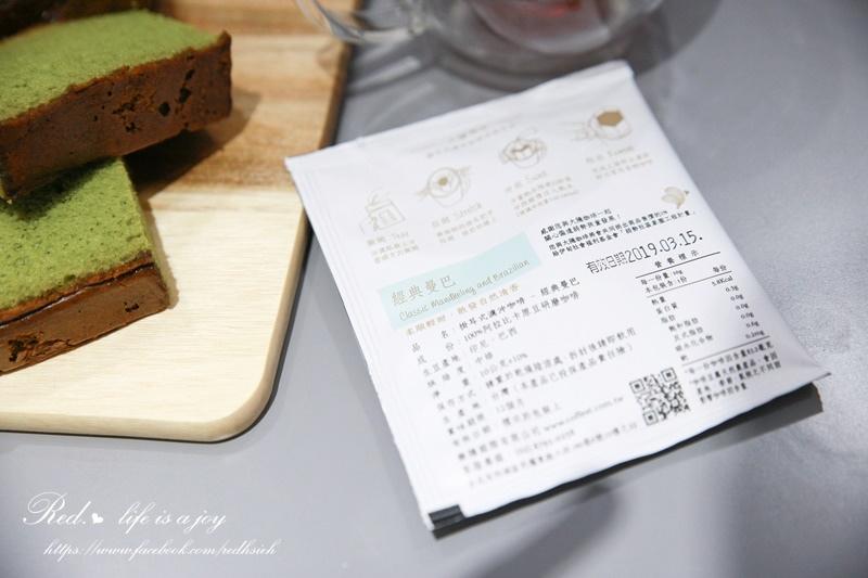 COFFEST 大隱珈琲 (13).JPG
