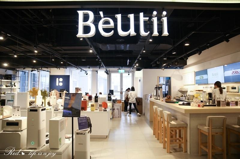 Beutii 三創概念體驗店 (3).JPG