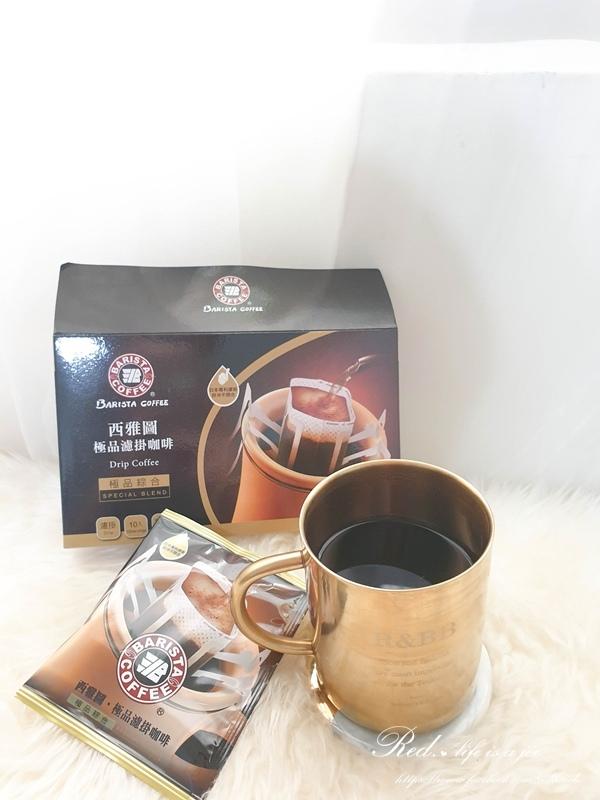 濾掛咖啡 (18).jpg