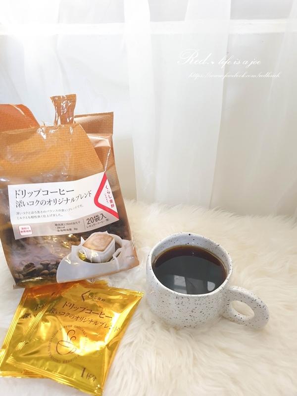 濾掛咖啡 (19).jpg