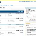 香港網站真便宜: 台灣--蘇黎士來回