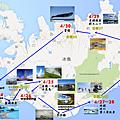 ICELAND圖案版.png
