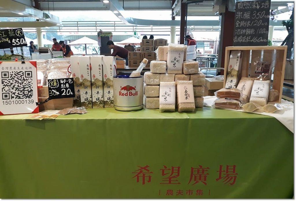 rice_Taitung_market.jpg