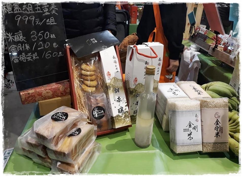 rice_Taitung_market1.jpg