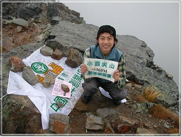 20031116小霸尖山.JPG