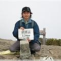 20031116伊澤山.JPG