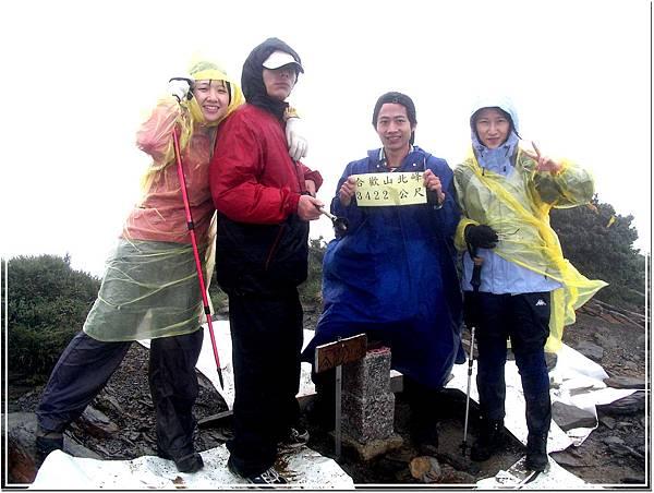20050625合歡山北峰.JPG