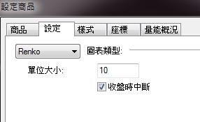2011-12-31_115756.jpg