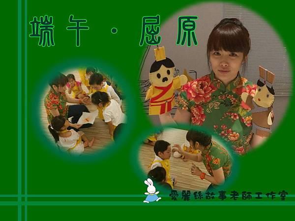 minicook 端午故事03