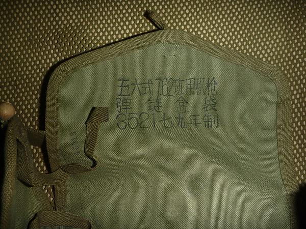 P1000303.JPG