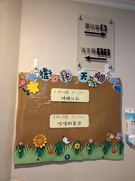 【母嬰】桃園中壢高CP月子中心推薦/安其產後護理之家-雪花台灣