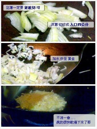 onion-egg001.jpg