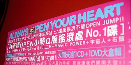 openchan4.jpg