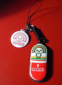 openchan5s.jpg