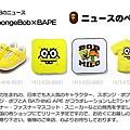 sbXbape001.jpg