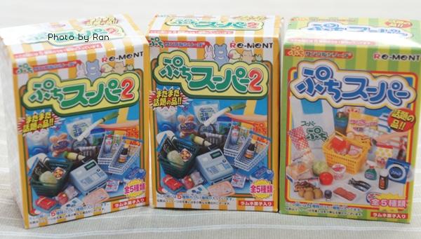 超市一代2盒、超市二代3盒(其中2盒沒有外盒)