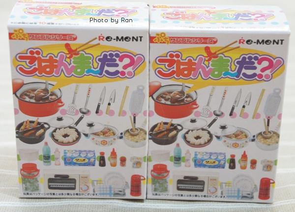 「吃飯沒」3盒