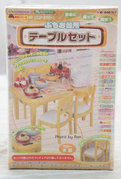 餐桌椅(連外盒都沒拆……)