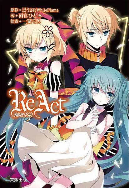 ReAct-cover.jpg