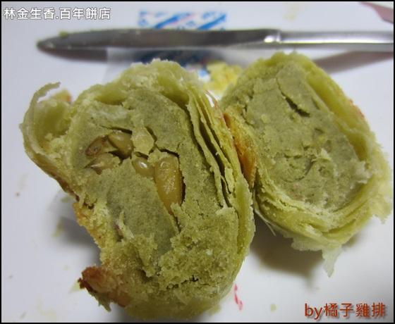 林金生香綠豆椪