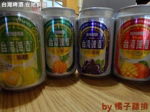 台灣啤酒 在地鮮釀