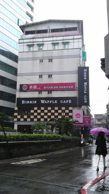 birkin waffle cafe