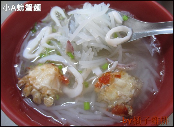 基隆小A螃蟹麵