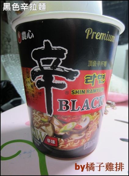黑色辛拉麵