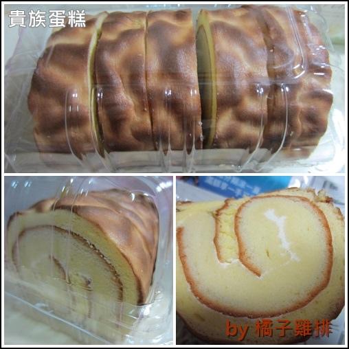 新莊貴族蛋糕
