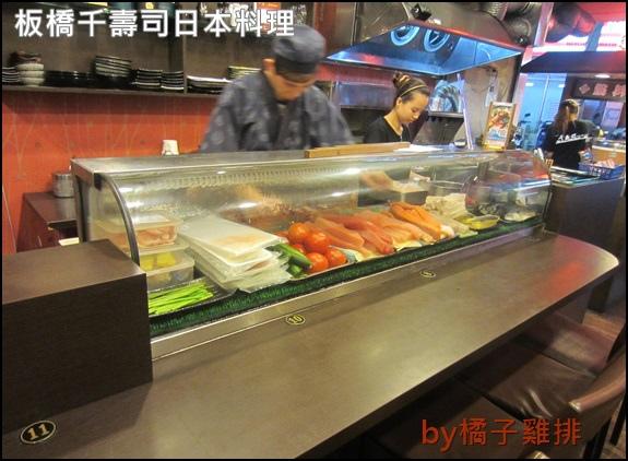 千壽司日本料理
