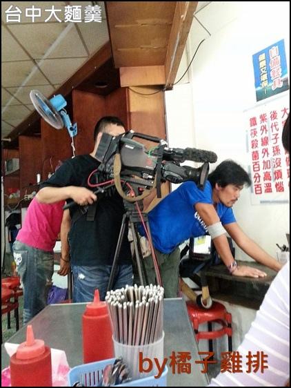 台中大麵羹