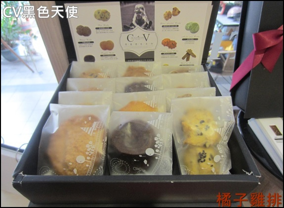 CV黑色天使蛋糕精品店