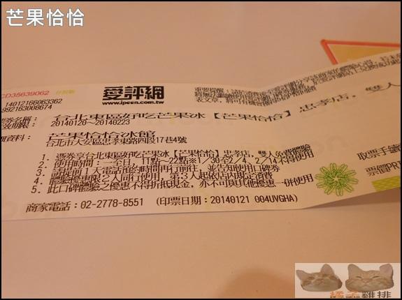 DSCN1029.JPG