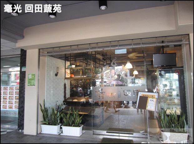 IMG_0983.JPG