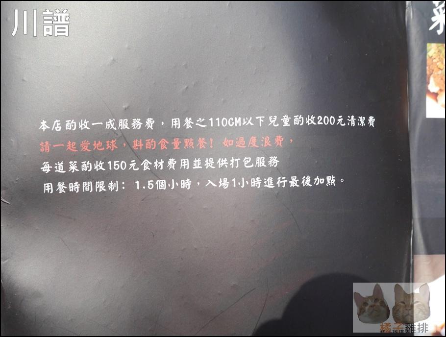 P1310363.JPG
