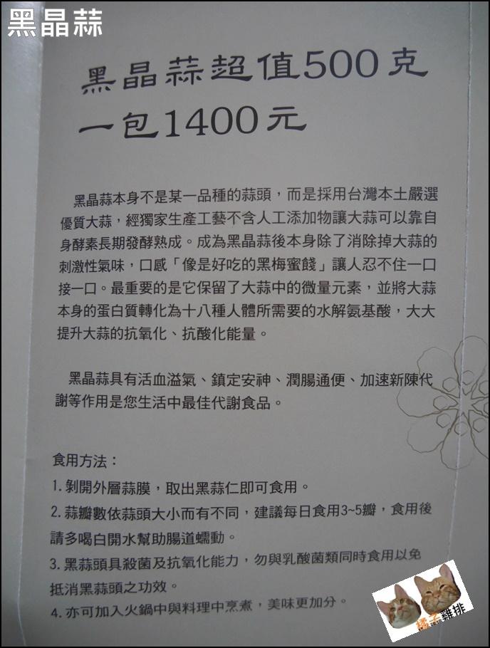 P1330590.JPG