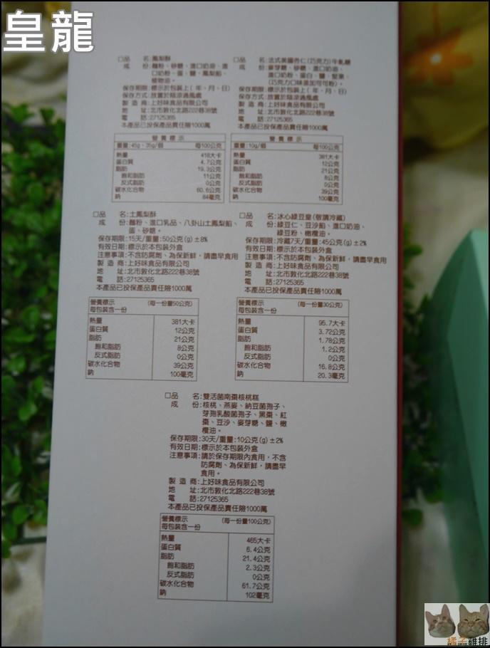 P1450575.JPG