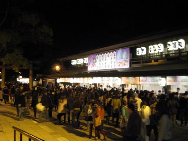 2008賀正 006.jpg