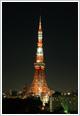 東京タワー(light up夏)