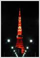 東京タワー(light up冬)