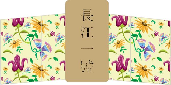 CJ Design A by 遠山藍